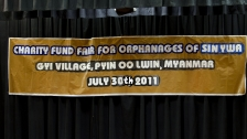 event banner for 2011